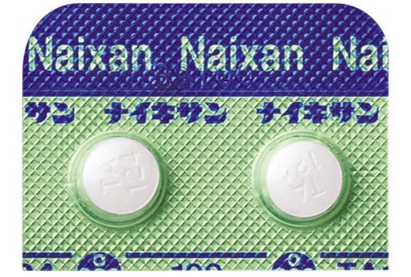 痛風発作治療薬ナイキサンの画像
