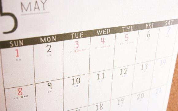 サプリメントはどれくらいの期間続けるべき?