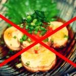 丸わかり!痛風に悪い食べ物ランキング&プリン体が多い食材一覧表